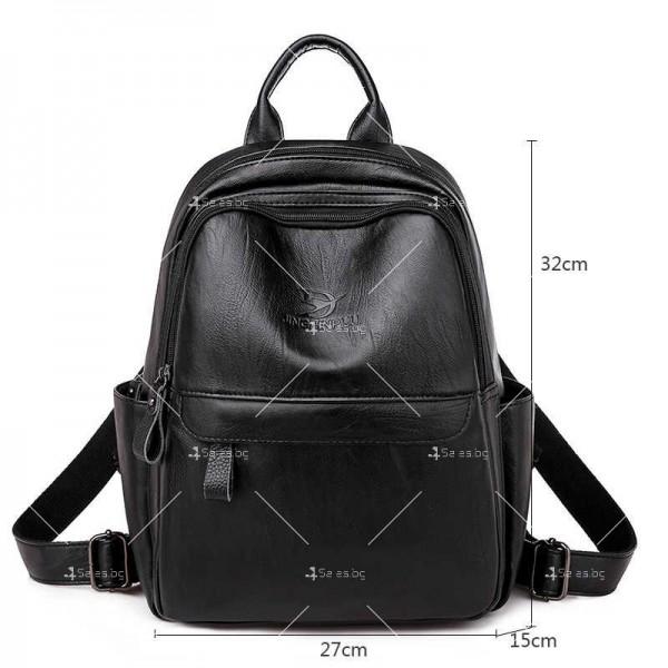 Стилна дамска раница + портмоне и малка чантичка BAG101 1