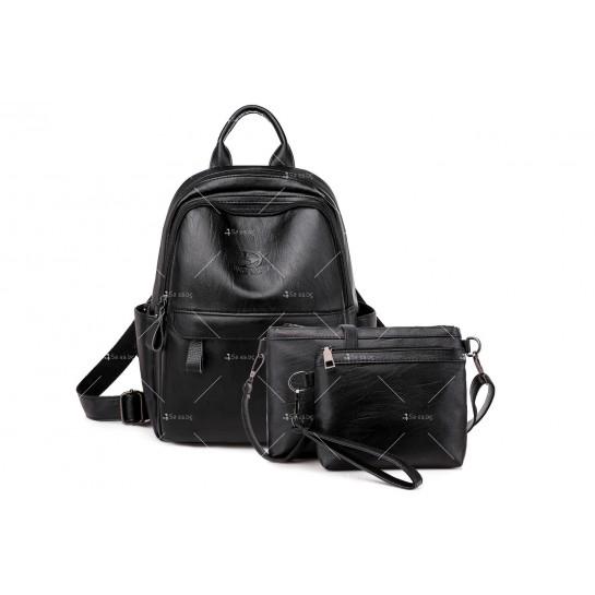 Стилна дамска раница + портмоне и малка чантичка BAG101