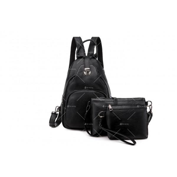 Дамска раница в комплект с чантичка и портмоне BAG102