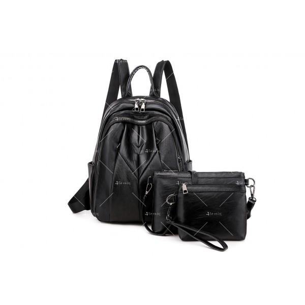 Комплект 3 части дамска раница, чантичка и портмоне BAG103
