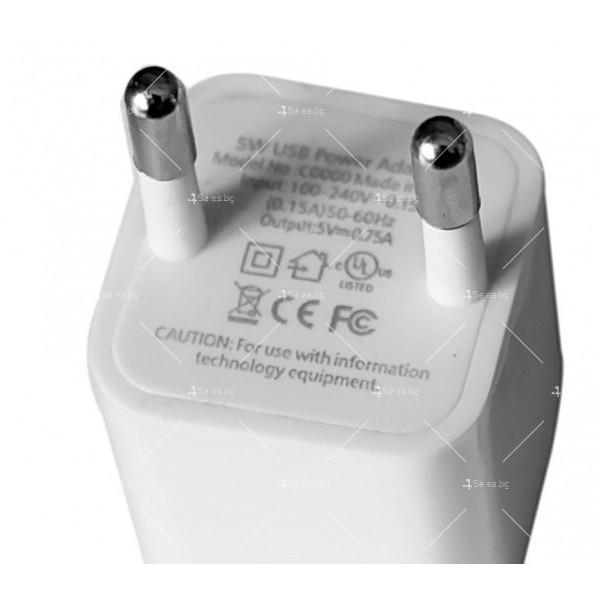 Комплект от пет части за зареждане на телефони iP 4S/4G/3GS/3G UNT-02 3