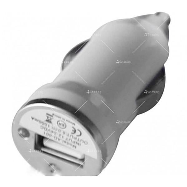 Комплект от пет части за зареждане на телефони iP 4S/4G/3GS/3G UNT-02 4
