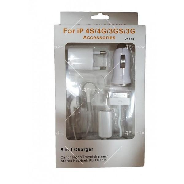 Комплект от пет части за зареждане на телефони iP 4S/4G/3GS/3G UNT-02 1