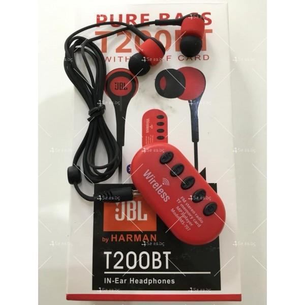 Слушалки JBL Pure bass T200BT с Bluetooth устройство