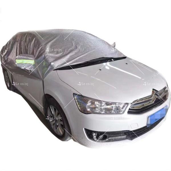 Покривало за леки автомобили и тип SUV AUTO SHAD-8,9 1