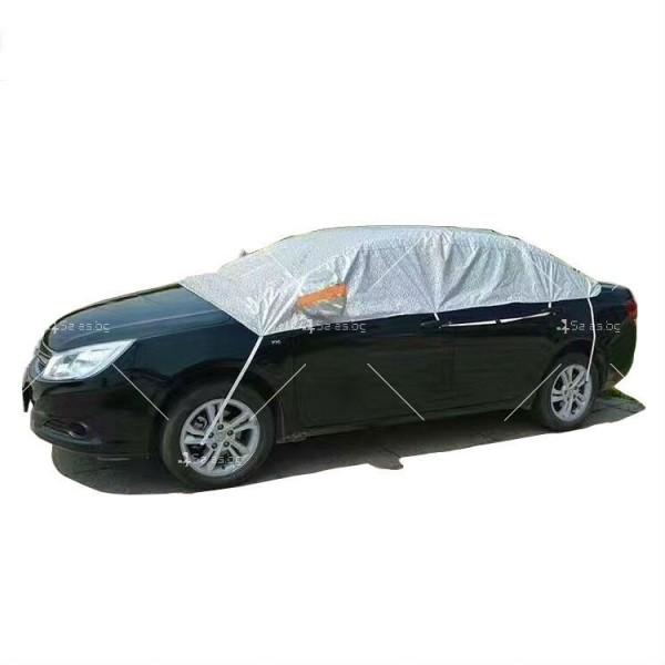 Покривало за леки автомобили и тип SUV AUTO SHAD-8,9 3