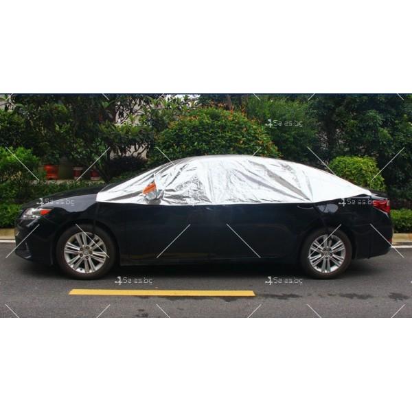 Покривало за леки автомобили и тип SUV AUTO SHAD-8,9 9