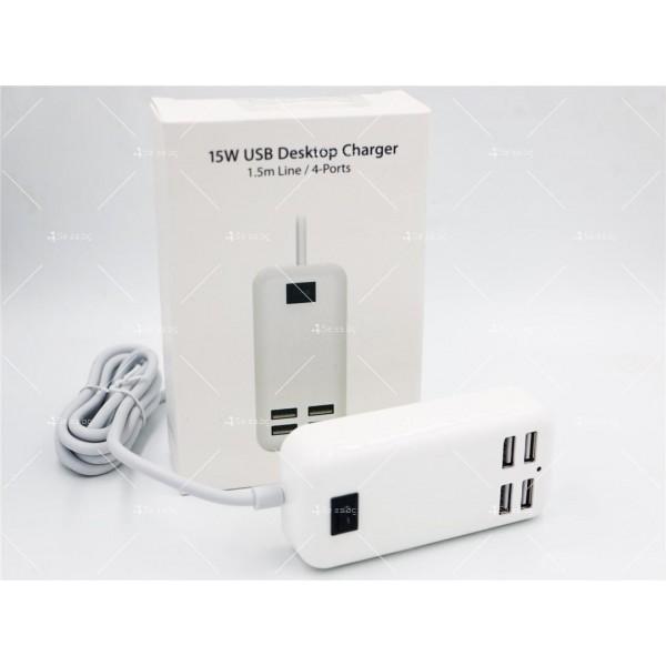 USB зарядно с 4 порта за компютър 25W 1