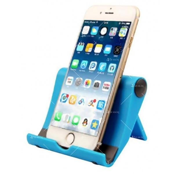 Стойка за телефон или таблет 270 градусова TV301 2