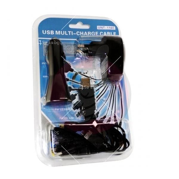 Универсално зарядно устройство с 10 накрайника UNT-116C CA21