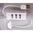 Зарядно с 3 USB порта за Apple iphone 3G/3GS/4G iPad 1/2 iPod 2
