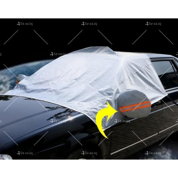 Многофункционално покривало за кола AUTO SHAD-10 4