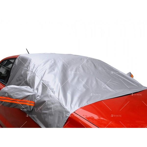 Многофункционално покривало за кола AUTO SHAD-10 5