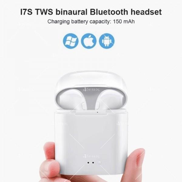 Безжични слушалки със зареждащ кейс i7S TWS 3