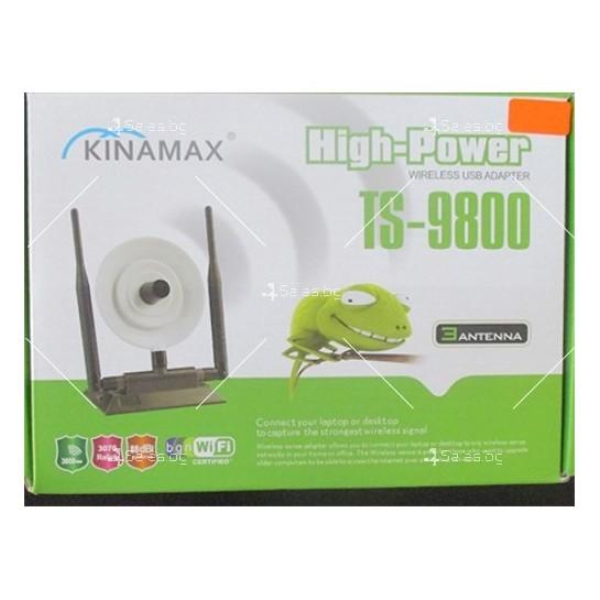 Мощен wifi приемник Kinamax модел TS-9800