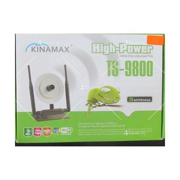 Мощен wifi приемник Kinamax модел TS-9800 WF1