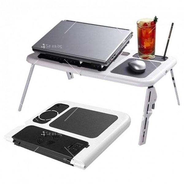 Регулираща масичка за лаптоп E-table 11