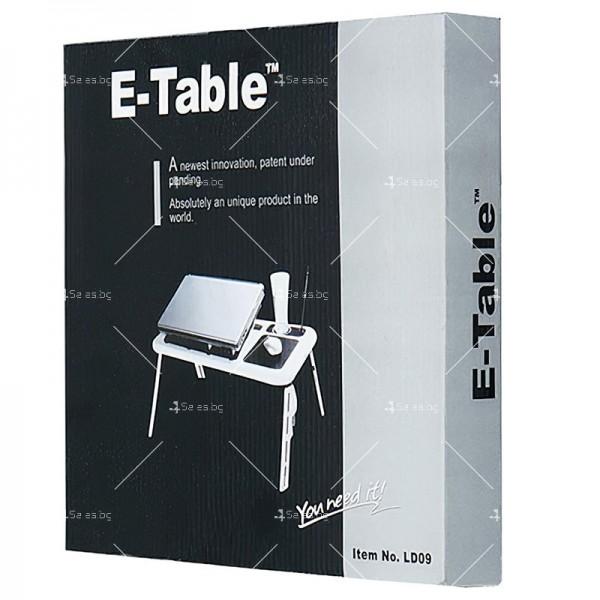 Регулираща масичка за лаптоп E-table 13