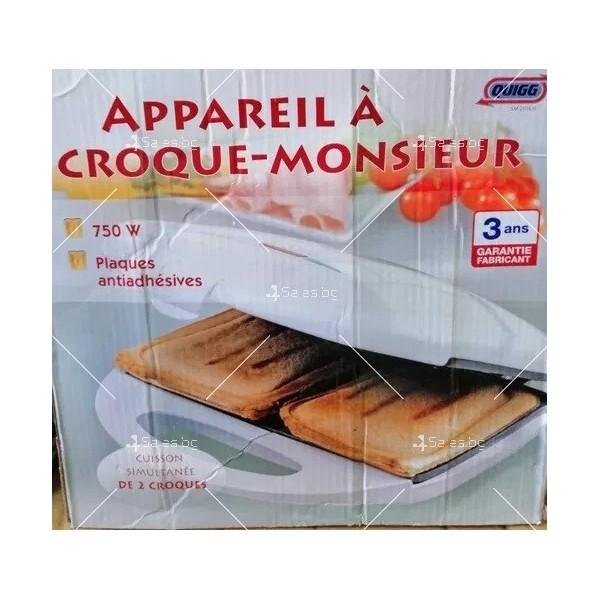 Компактен уред за клуб сандвичи и тостери TV539 3