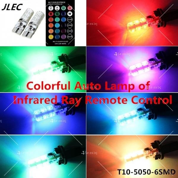 Цветни светлини за автомобил с дистанционно управление 5