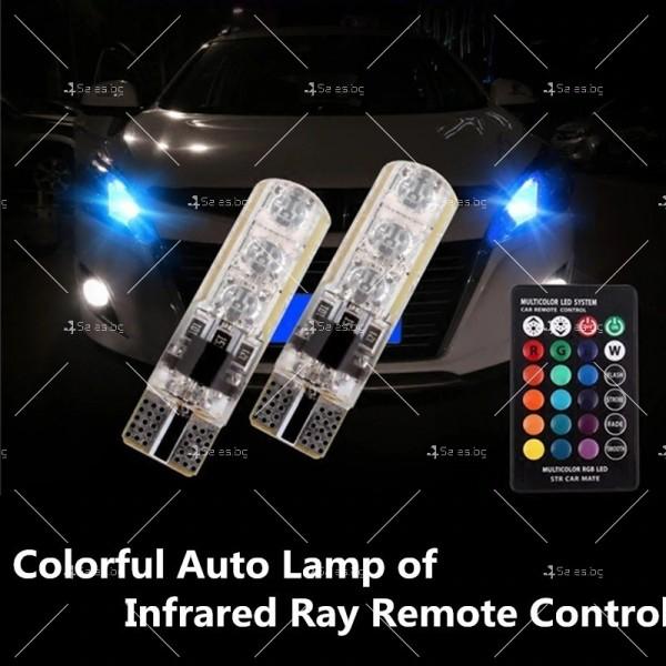 Цветни светлини за автомобил с дистанционно управление 6