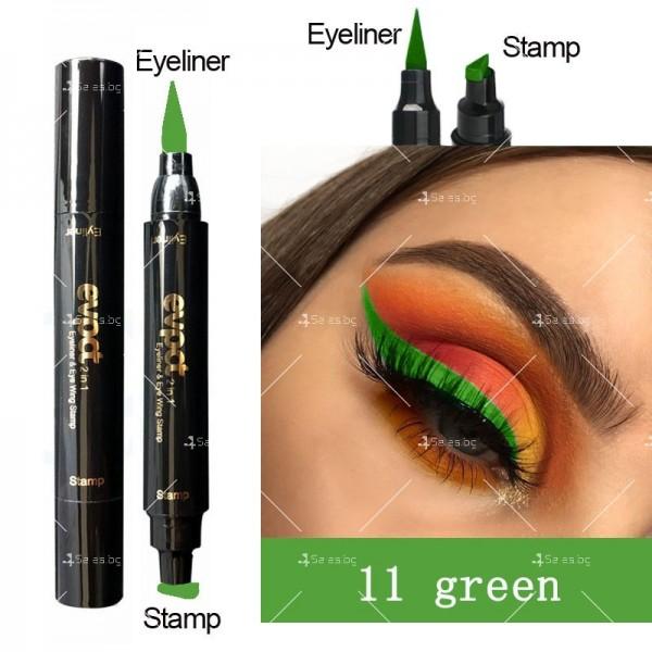 Дълготрайна и водоустойчива очна линия 2 в 1 тип писалка и печат DMN Hzs131 8