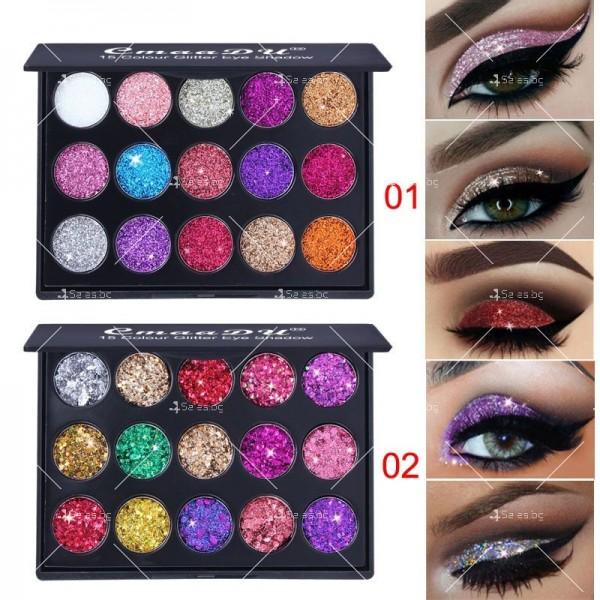 Палитра с блестящи сенки за очи с 15 цвята CmaaDU Hzs134 1