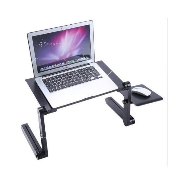 Функционална сгъваема масичка за лаптоп