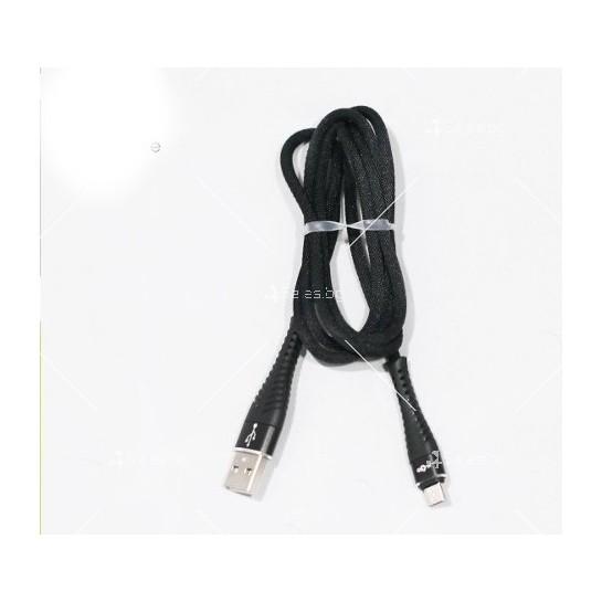 USB кабел за зареждане тип Fish bone, S-21, iOS - KLGO