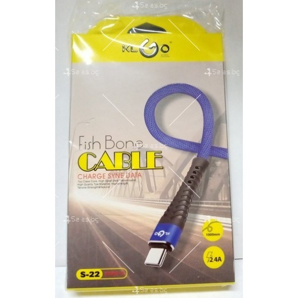 USB кабел за зареждане тип Fish bone, S-22, iOS - KLGO CA43