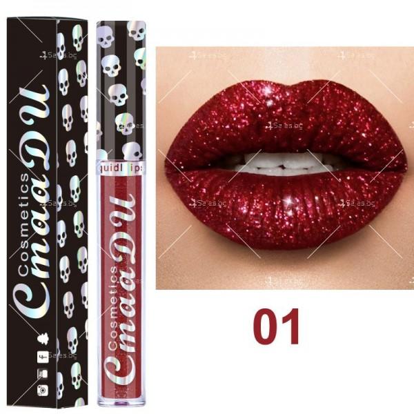 Бляскаво течно червило за устни CmaaDU Hzs154