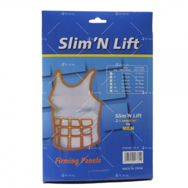 Стягащ потник Slim and Lift 2