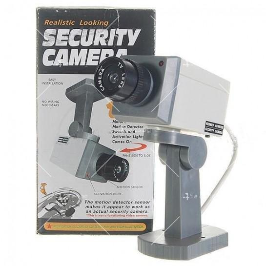Изкуствена видеокамера следяща, със сензори и датчик за движение.