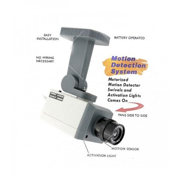 Изкуствена видеокамера следяща, със сензори и датчик за движение. 3
