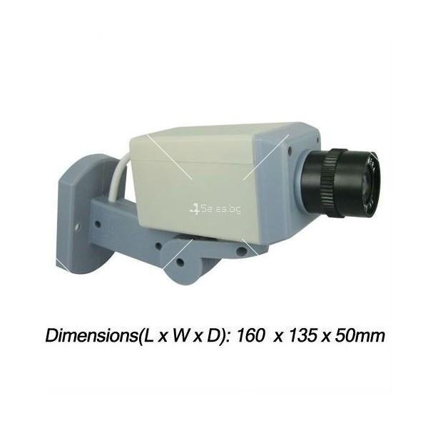 Изкуствена видеокамера следяща, със сензори и датчик за движение. 8
