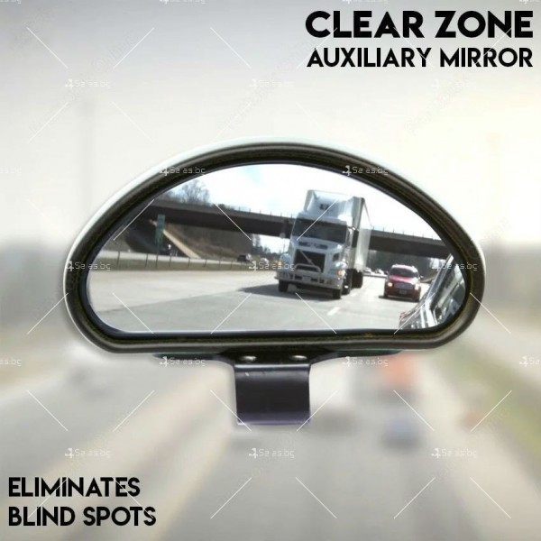 Допълнителни огледала за автомобил Clear Zone 2