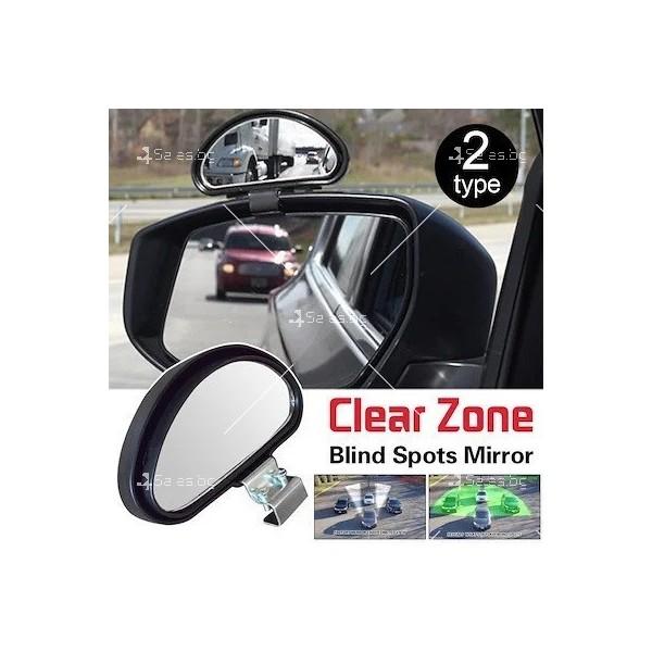 Допълнителни огледала за автомобил Clear Zone 5