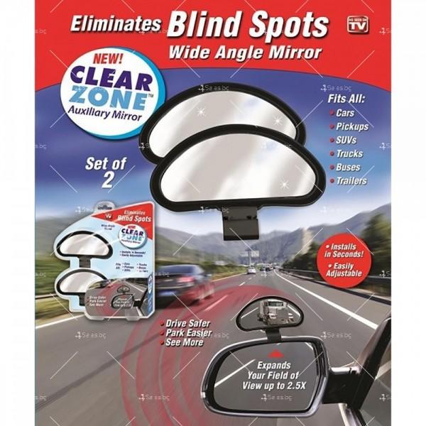 Допълнителни огледала за автомобил Clear Zone 8