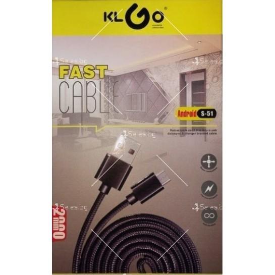 USB кабел KLGO S-51 CA39