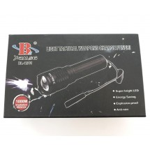Мощен фенер - прожектор BAILONG BL-Q911 FL75