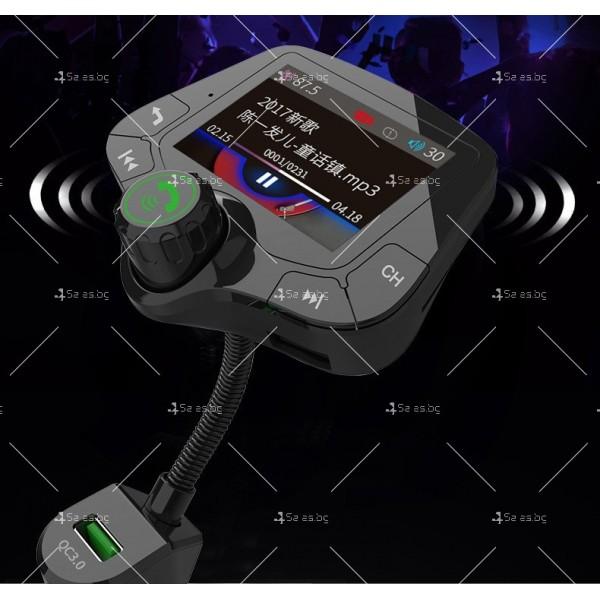 Многофункционален трансмитер за автомобил, модел, HF48 G24 11