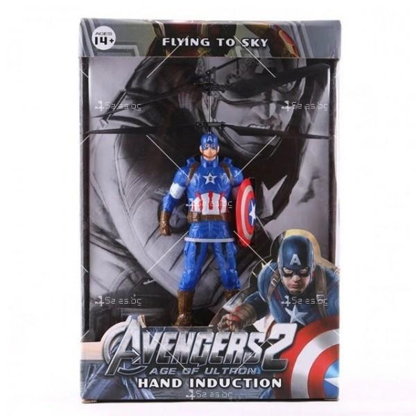 Летяща играчка супер герой Captain America
