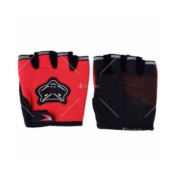 Спортни ръкавици с отрязани пръсти Kntghlaood