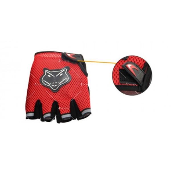 Спортни ръкавици с отрязани пръсти Kntghlaood 3