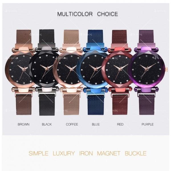 """Модерен дамски часовник """"Звездно небе"""" с магнитно закопчаване W WATCH2 4"""