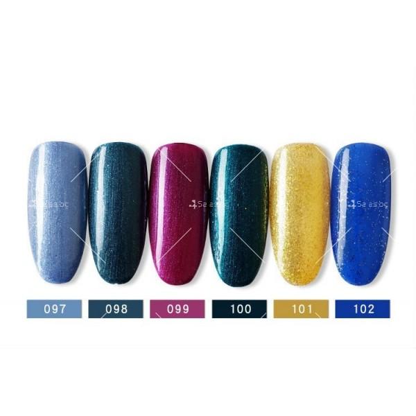 Висококачествен UV гел лак за нокти марка JMOFO, Zjy59 18
