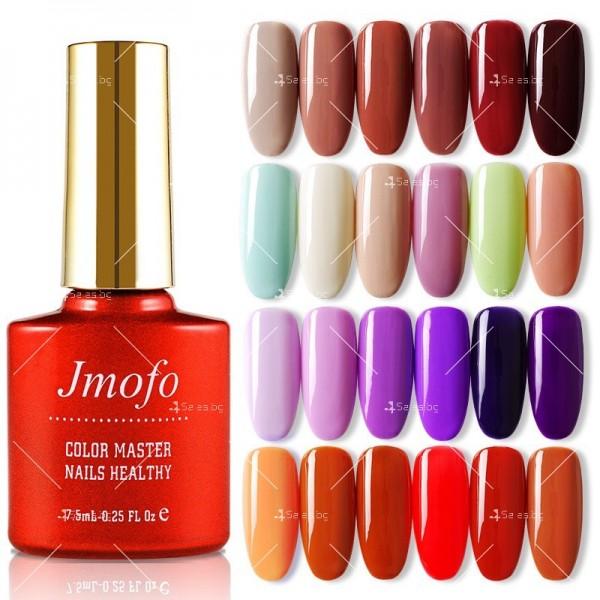 Висококачествен UV гел лак за нокти марка JMOFO, Zjy59 1