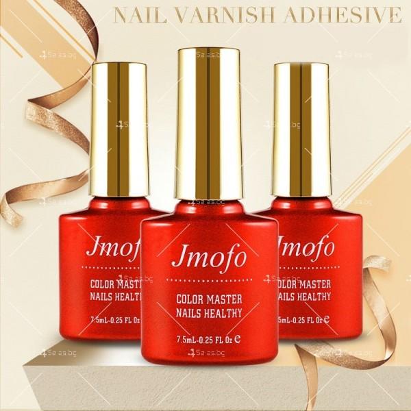 Висококачествен UV гел лак за нокти марка JMOFO, Zjy59 22