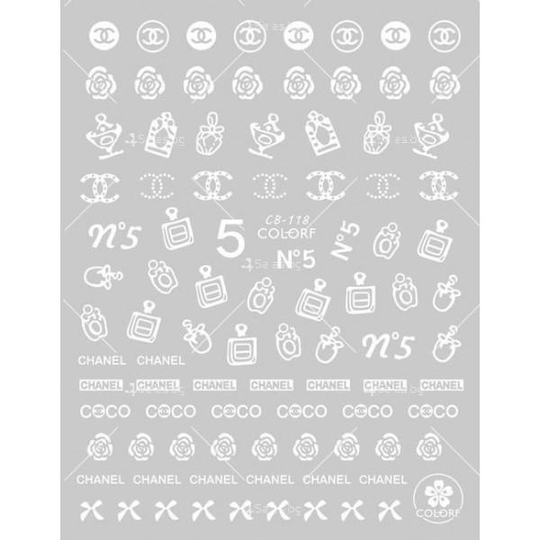 Стикери за декорация на маникюр и педикюр, Zjy64 24