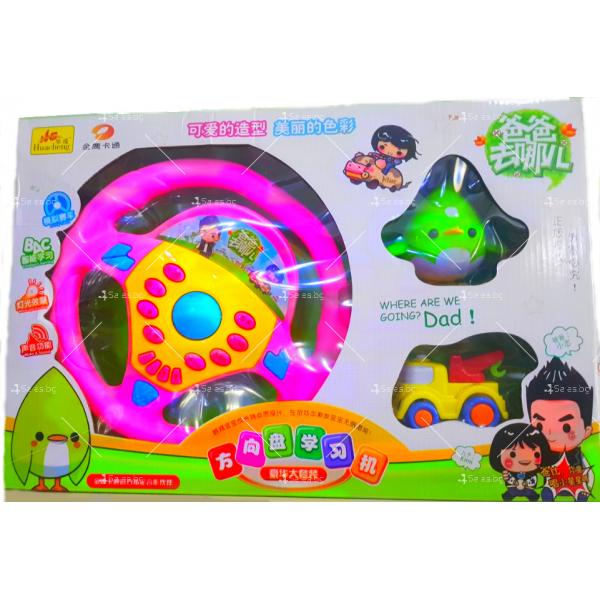 Комплект интерактивни детски волан, птичка и камионче